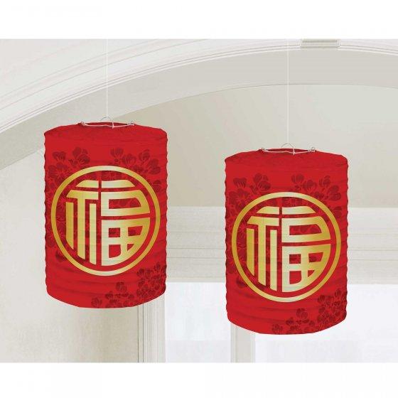 Chinese New Year Printed Paper Lanterns 24cm